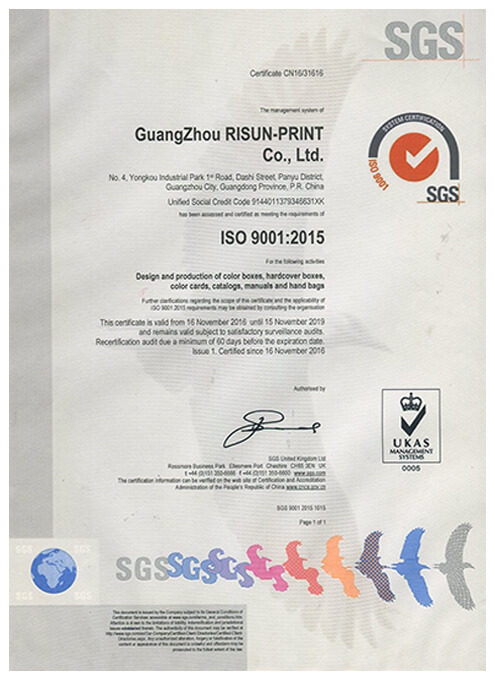 SGS ISO9001 certification